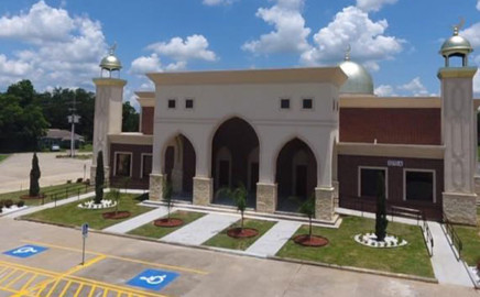 Beaumont Mosque