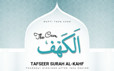 TafseerStudy - Surah Al-Kahf