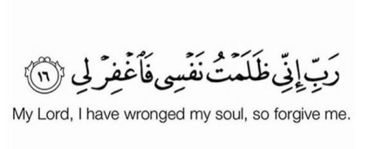 Forgiveness Dua – Ameen