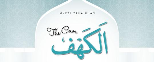 TafseerStudy – Surah Al Kahf