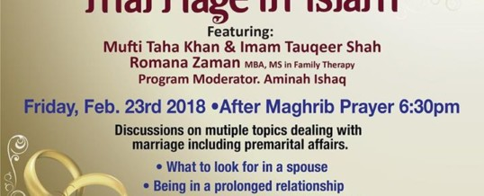Marriage in Islam Panel Seminar