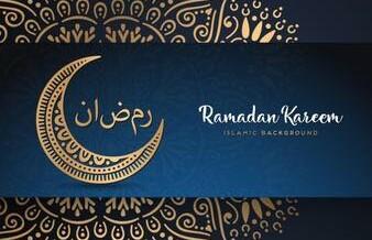 Ramadan Mubarak !!!!!