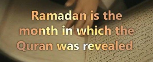 Surah Al-Baqarah | Verse 185