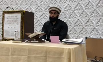 Daily Pre-Iftar Lecture By Mufti Taha