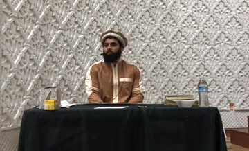 Daily Lecture by Mufti Taha