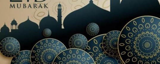 Eid Mubarak !!!!!